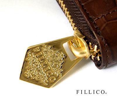 フィリコエスターシャの財布のこだわり